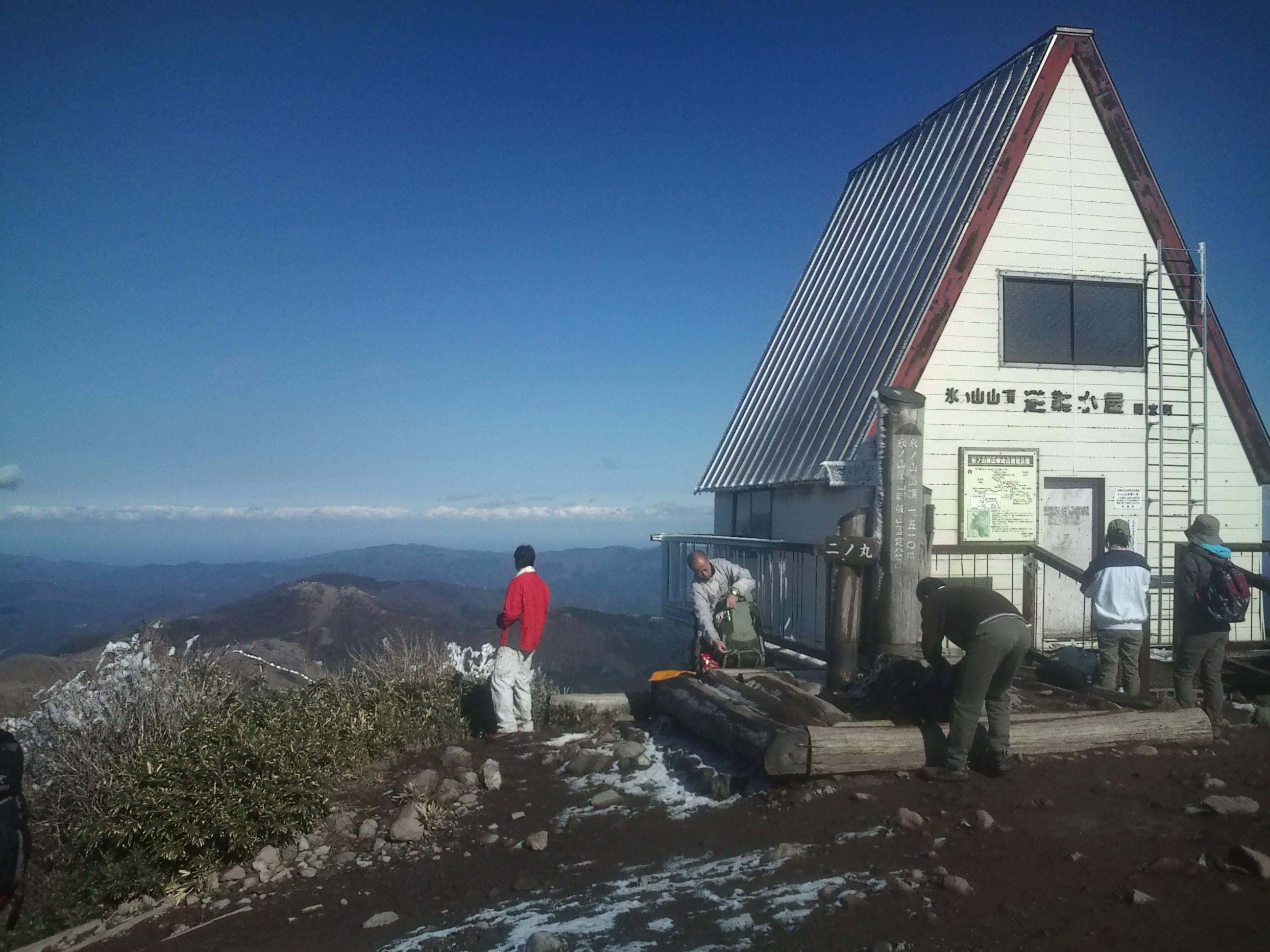 やっぱり氷ノ山っていぃね!! (11月27日)_f0101226_22314084.jpg
