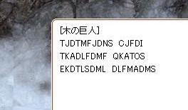 c0222528_20483712.jpg