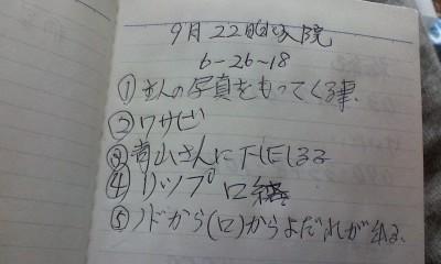 a0019032_3203593.jpg