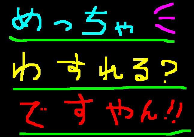 f0056935_19165463.jpg