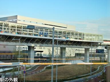 新しくなった羽田空港 国際線旅客ターミナル (5) 2F.3F東京モノレール_c0167961_11365398.jpg