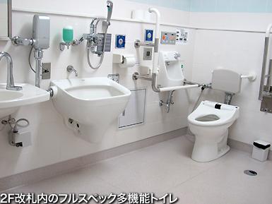 新しくなった羽田空港 国際線旅客ターミナル (5) 2F.3F東京モノレール_c0167961_1137721.jpg