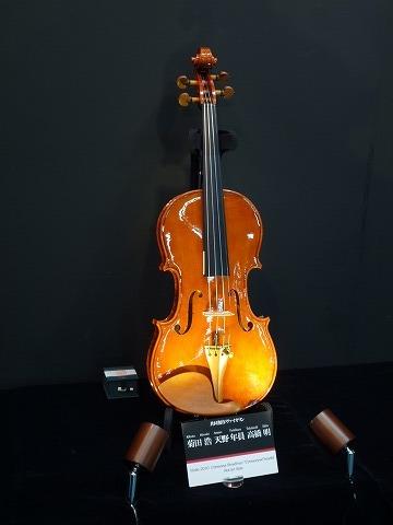 弦楽器フェアのご報告_d0047461_2252332.jpg