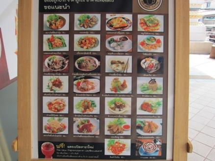 タイのホテル住まいも今日まで_b0100062_19504511.jpg