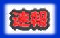 f0193466_20472775.jpg