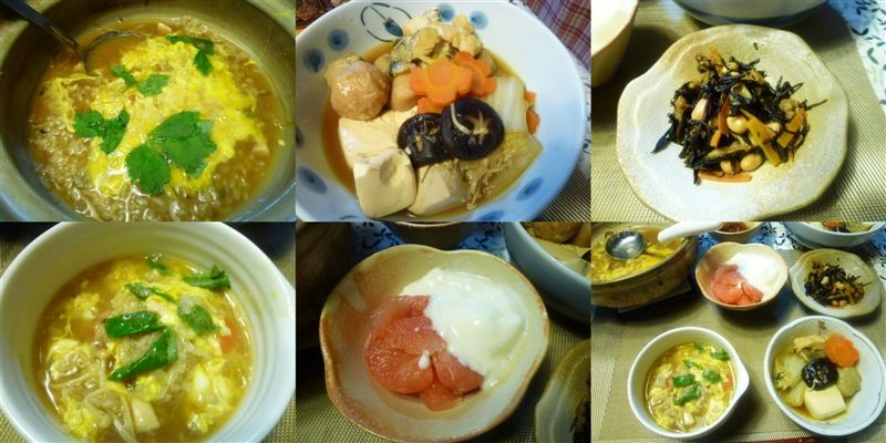 時には違う味の鍋にしましょう♪d(´▽`)b♪_b0175688_2155852.jpg