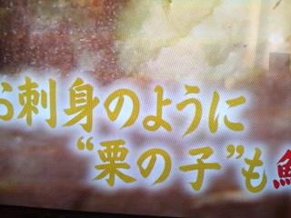 朝 テレビをみていたら_f0143188_832209.jpg