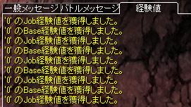 f0149798_1684127.jpg