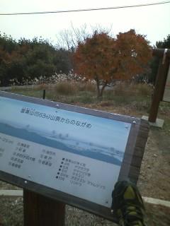 b0047100_20111930.jpg