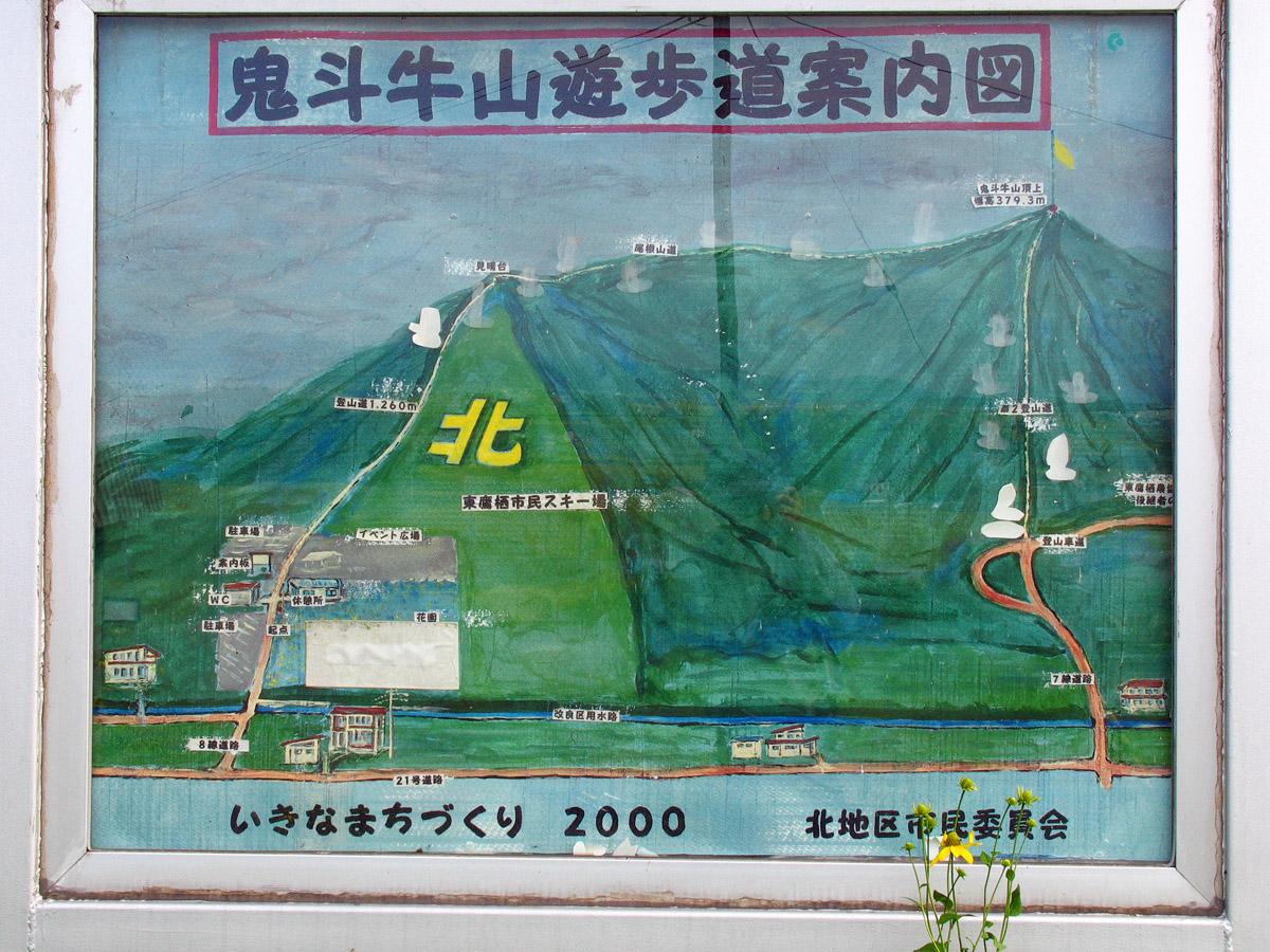 f0200402_2011971.jpg