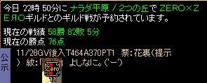 d0081603_11145233.jpg