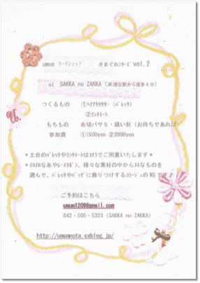 d0204413_10134619.jpg