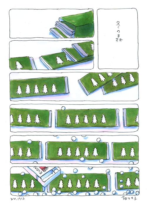 冬の森_a0026616_024799.jpg