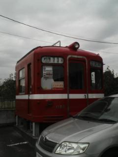 赤い電車屋さん_b0157416_0403035.jpg