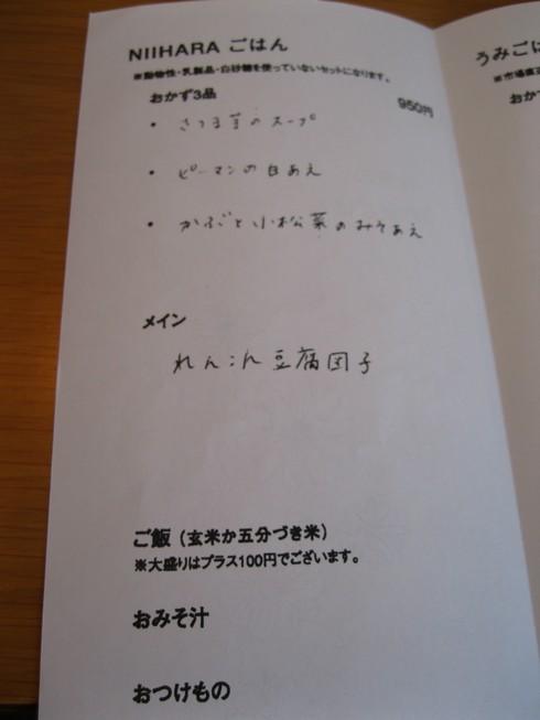 「福岡CITY」へ~~_a0125419_8511179.jpg