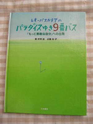 必要な本。_b0135325_20341042.jpg