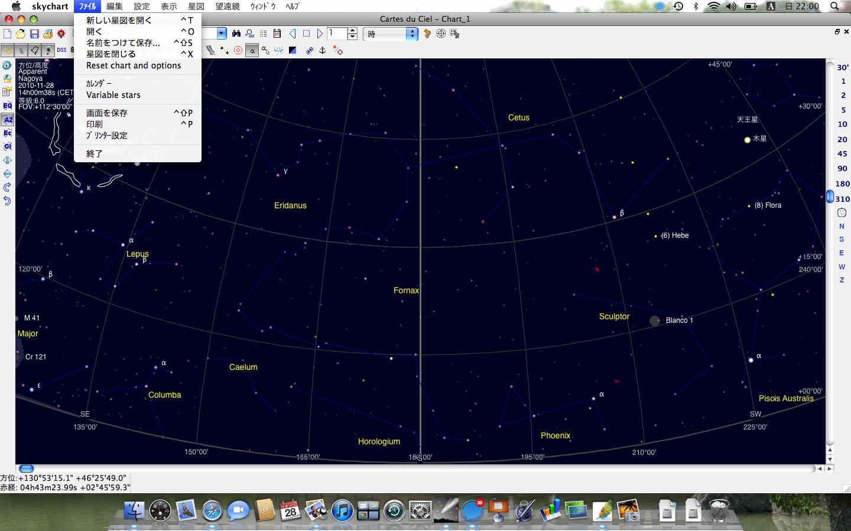 SkyChart / Cartes du Ciel MacOSX版_c0061727_22194889.jpg