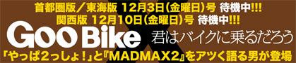 """吉川\""""ちゃ〜り〜\""""弘一 & HONDA CB750F(2010 1008)_f0203027_17531190.jpg"""