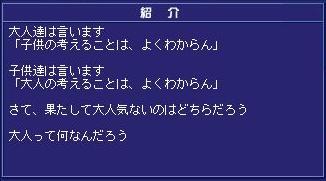 c0108034_22431067.jpg