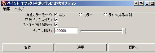f0161734_19142295.jpg