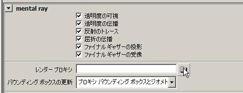 f0161734_1929657.jpg