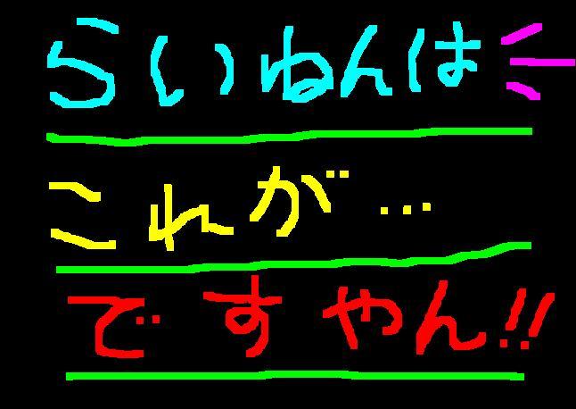 f0056935_171672.jpg