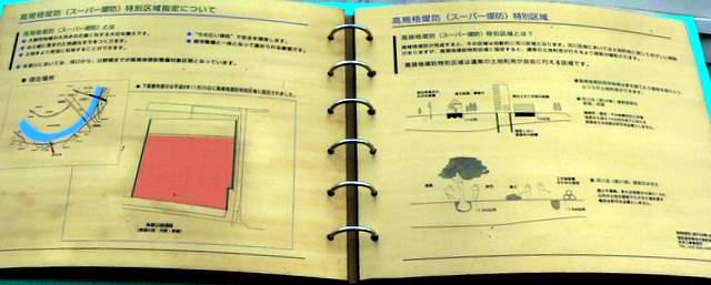 川崎いまむかし―歩いて学ぶ地域の歴史 講座風景_e0211937_16513078.jpg
