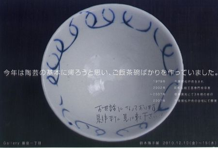 b0081338_152377.jpg