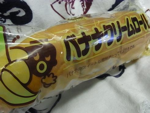 11月27日(土) これが岡山のソウルフード_d0082944_0133733.jpg