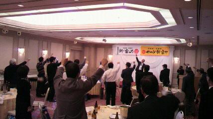 関東新富会(^o^)/_d0051146_23493133.jpg