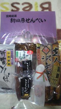 関東新富会(^o^)/_d0051146_23493187.jpg