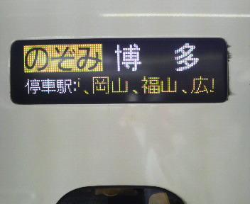 b0169750_16381532.jpg