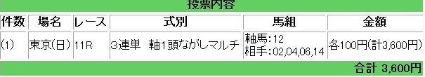 e0052353_1994382.jpg