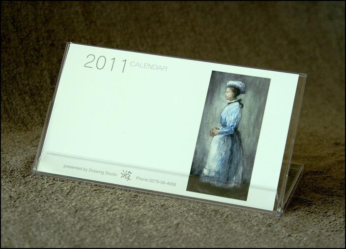 2011年 『游デッサン室』 カレンダー_f0159856_1102158.jpg