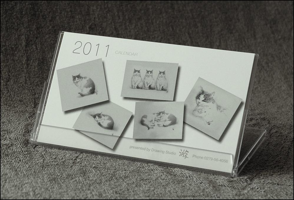 2011年 『游デッサン室』 カレンダー_f0159856_19271.jpg
