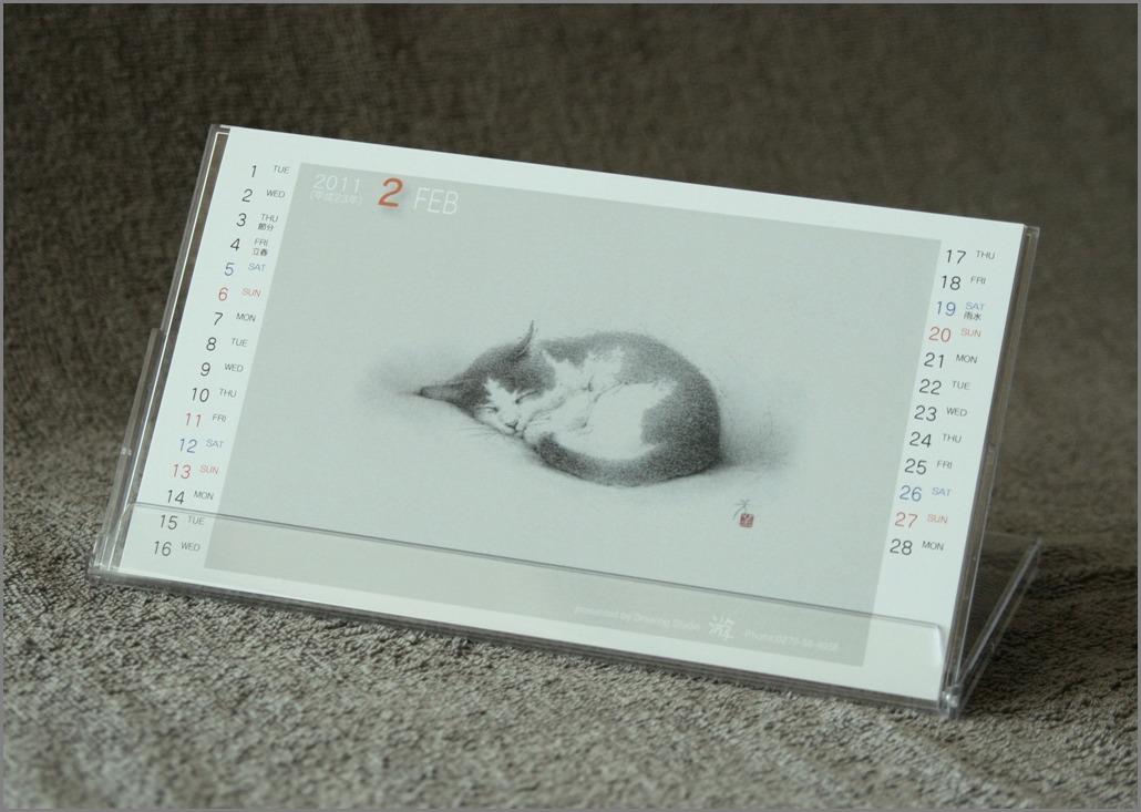 2011年 游デッサン室 カレンダー  『猫』_f0159856_23582344.jpg