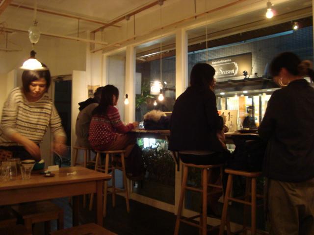 吉祥寺「お茶とお菓子 横尾」へ行く。_f0232060_22594672.jpg