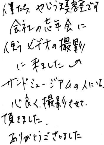 ◇芸能人◇_d0166862_1451721.jpg