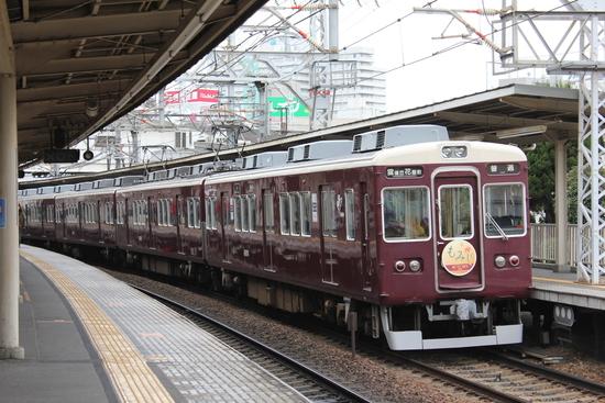 阪急十三駅にて・・_d0202264_2155092.jpg