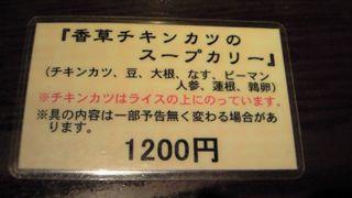 藤中さんは、いちいちスゴい!!!!_f0221271_1223081.jpg