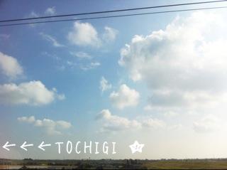 鬼怒川温泉旅行のiPhone photo_e0046675_23382098.jpg