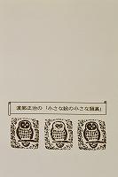 e0045977_2050186.jpg
