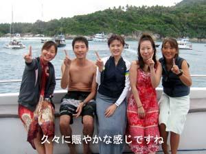 のんびり、まったりラチャヤイ島_f0144385_2215284.jpg