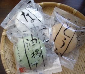 京都の味噌汁をお手軽に堪能「一わんみそ汁」_c0031486_1142666.jpg