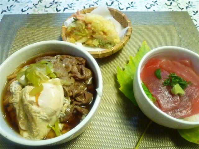 暖かな日曜日、夕飯は麺とミニ丼(*^^)v_b0175688_20362625.jpg