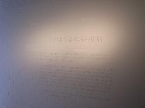 b0119493_158468.jpg