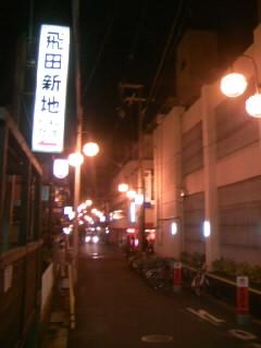 プチ大阪観光_f0061797_18132266.jpg