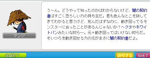 f0127202_19432321.jpg