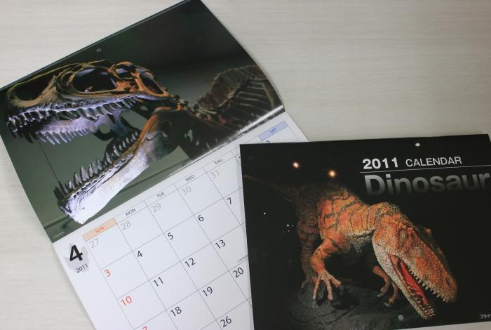 恐竜カレンダーが発売!_f0229508_14585426.jpg