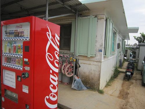 沖縄で出会った風景。_b0157216_23301030.jpg